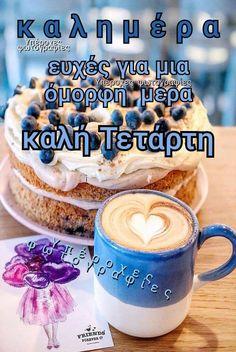 Good Morning Messages Friends, Mason Jars, Mugs, Tableware, Dinnerware, Tumblers, Tablewares, Mason Jar, Mug