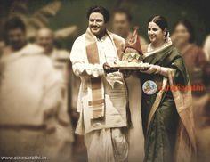 Telugu People wondered how the pairing of Balakrishna and Vidya Balan would be like in NTR biopic. A new still from 'NTR' clears all the doubts. Rana Daggubati, Movie Teaser, Ensemble Cast, Vidya Balan, Telugu Cinema, Telugu Movies, Film Industry, Film Stills