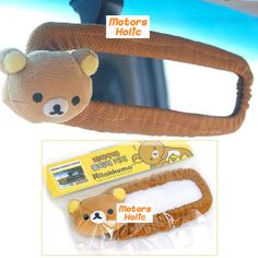 Rilakkuma Car Rear View Mirror Cover Room Mirror Vehicle Accessories | eBay