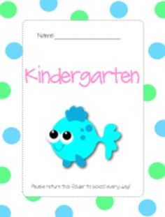 You can use this cover for your students' classroom folder. I use this for my first grade class. Homework Folders, First Grade, Kindergarten, Students, Classroom, Education, Cover, Class Room, Kindergartens