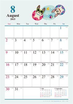 【2015年8月】 かわいい犬のイラスト カレンダー A4タテ