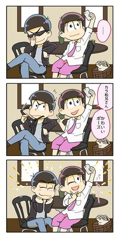 "Todomatsu: ""... Karamatsu do a cute pose!"""
