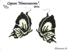 Driving butterfly (earrings Weightlessness) | biser.info - all about beads and beaded works