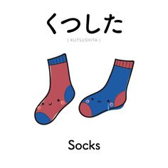 Learn Japanese, one word at a time! Cute Japanese Words, Learn Japanese Words, Japanese Quotes, Japanese Phrases, Study Japanese, Japanese Culture, Japanese Names, Japanese Language Lessons, Korean Language