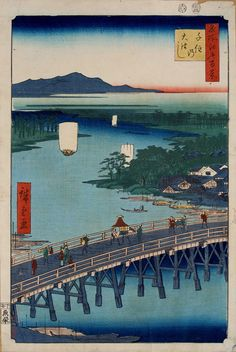 great bridge at senju - Google Search