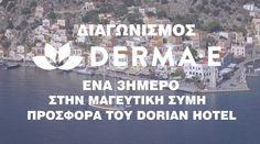 Διαγωνισμός Dermae Greece με δώρο τριήμερη διαμονή στο Dorial Hotel Σύμη και μία εκδρομή Round the Island http://getlink.saveandwin.gr/9GS