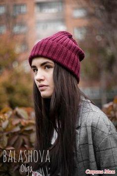 МАСТЕР-КЛАСС ШАПОЧКИ ТЫКОВКИ!!! Добрый день девочки Сегодня покажу вам как вязать модную в этом сезоне шапочку тыковку Winter Hats, Knitting, Craft Ideas, Diy, Fashion, Winter, Fashion Styles, Moda, Tricot