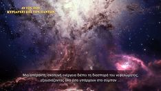 A mystery tour——Searching for the mystery of God's sovereignty over the universe. A classic documentary is coming up which has the new visual experience. Christian Videos, Christian Movies, Dark Energy, God First, Knowing God, In The Flesh, Word Of God, Hold On, Biblical Art