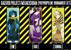 Created as a Vocaloid song series by Jin, *Kagerou Project* has since gone on to become a popular manga and was also adapted into the much-loved TV anime *Mekakucity Actors*. This cool set of three bookmarks was launched as an exclusive version for Lawson at Comiket 83  and comes as one black sheet with yellow hazard lines and three bookmarks featuring three of your favorite  characters: Ene, Kido...