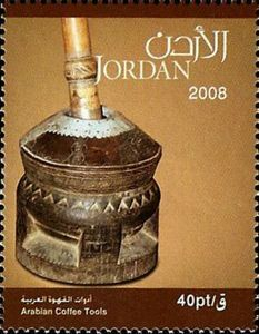 Arabian Coffee Tools
