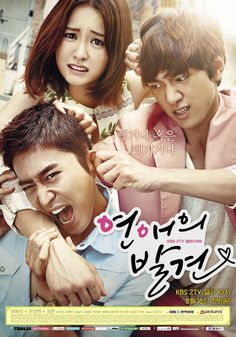 Discovery of Love Keeps On Delivering Fantastic Posters and Teasers | A Koala's Playground