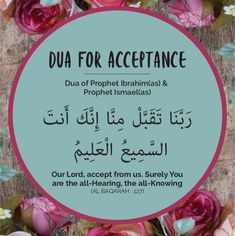 Dua for acceptance Islamic Prayer, Islamic Qoutes, Islamic Teachings, Islamic Messages, Islamic Dua, Islamic Inspirational Quotes, Duaa Islam, Islam Hadith, Islam Quran