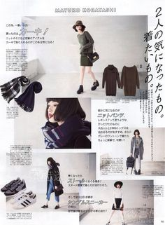 vivi magazine Japan