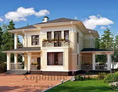 Exterior house styles colonial 55 new Ideas 2 Storey House Design, Bungalow House Design, Modern House Design, Beautiful House Plans, Dream House Plans, House Paint Exterior, Dream House Exterior, House Outside Design, House Paint Color Combination