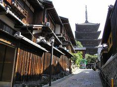 Pagoda Yasaka no To Kyoto Japon