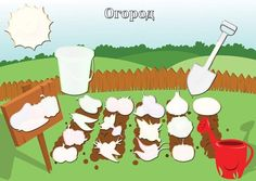 Sorting Activities, Preschool Learning Activities, Rainbow Cartoon, Arts And Crafts, Diy Crafts, Montessori Toddler, School Decorations, Busy Book, Clay Art