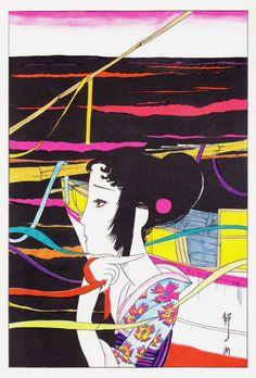 by Seiichi Hayashi