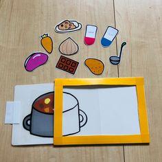 カレーライスのうたの手持ちマジックシアターです!パネル台などがなくても1人で演じられるので大活躍です。パネルシアター  ペープサート カレーライスのうた(♪にんじん たまねぎ じゃがいも ぶたにくお鍋で 炒めて ぐつぐつ煮ましょう〜にあわせて演じられる手... Kids Party Games, Easter Crafts For Kids, Art School, Activities For Kids, Paper Crafts, Cool Stuff, Gifts, Study Tips, Creativity