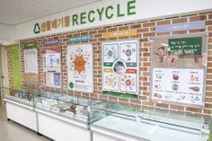 양화동 자원순환센터 재활용 선별장(2014.3.11.)