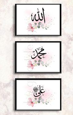 Islamisches Set Allah Mohammad saw. Ali r. Allah Wallpaper, Islamic Wallpaper, Calligraphy Wallpaper, Mode Poster, Islamic Wall Decor, Islamic Posters, Islamic Quotes, Arabic Calligraphy Art, Calligraphy Alphabet