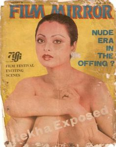 Rare Glimpse Into Life Of Rekha Bollywood Actors, Bollywood News, Bollywood Party, Bollywood Celebrities, Rekha Actress, Bollywood Masala, Indian Bollywood, Book Review Blogs, Movie Magazine