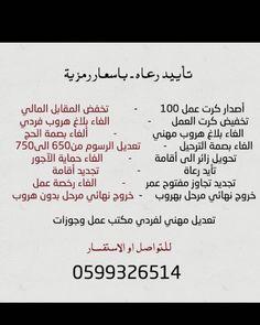 بسم الله الرحمن الرحيم Math