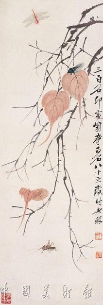 贝叶二虫 - 中国美术馆 齐白石