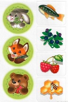 fal | VK Free Preschool, Preschool Worksheets, Scrapbook Stickers, Science And Nature, Kids And Parenting, Montessori, Activities For Kids, Projects To Try, Handmade