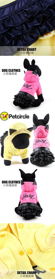 2017 petcircle new pet dog clothes leather dog dress winter pet skirt for small and large dog Costumes for chihuahua pet product