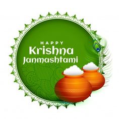 Indian hindu festival of janmashtami celebration background Free Vector