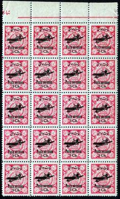 "1928 -1929 Airmail - Revenue Stamps Overprinted ""Poste aérienne"" - 3 Shahi"
