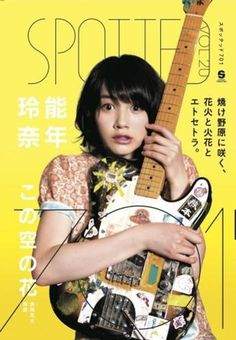 SPOTTED701/VOL.20:Amazon.co.jp:本
