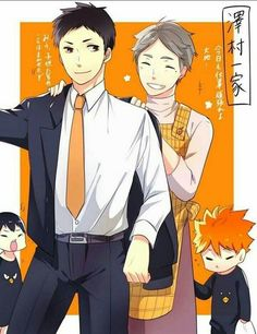 Daisuga with baby shouyo and tobio ❤