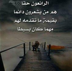 Its me الحمدلله