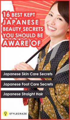 When someone says Japanese women, you think of fair skin that looks soft and young no matter what their age! Let's not forget their gorgeous hair.