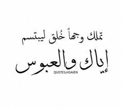 واﻷجمل أن ابتسامتنا في وجوه إخوتنا صدقة ابتسموا يا أمة محمد
