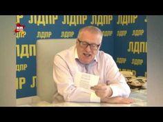 Жириновский спел колыбельные, чтобы успокоить народ