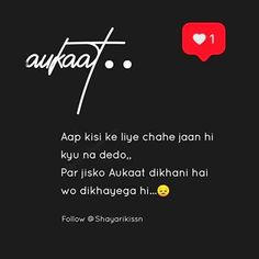 shayari.love (@shayarikissn) • Instagram photos and videos True Feelings Quotes, Poetry Feelings, Attitude Quotes, Like Quotes, Zindagi Quotes, Beach Photography, Motivation Quotes, Shiva, Poems