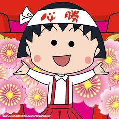 dorami 小丸子拉面_anpanman - Pesquisa Google | Anpanman | Pinterest | Google, Food items and Fondant