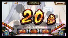 http://www.pachinkovillage.com/images/model/images/00000000-legacy/hyakka_mune2.jpg