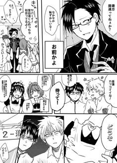 Page 2 Read Blue Violet Psi Nan, Dark Wings, Female Names, Maid Outfit, Substitute Teacher, Comedy Show, Anime Ships, Shades Of Purple, Chibi