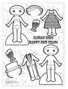 KAWAII KIDS #30 Happy New Year  by Julie Matthews from Paper Doll School