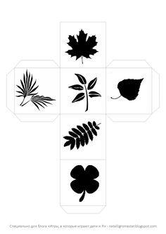 30 BLACK AND fehér kockák - ki kell nyomtatni, és játszani! :: A játékok gyerekeknek játszani, és én