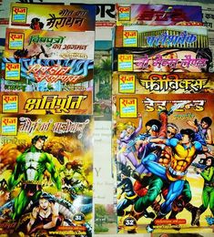 अब तक परकशत  बलचरत सरज कषतपरत सरज सरवनयक वसतर सरज Comic Books, Comics, Instagram, Drawing Cartoons, Comic Book, Comic, Comic Strips, Cartoons, Graphic Novels