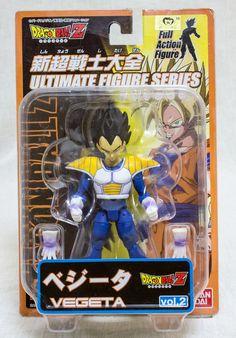 Dragon Ball Z Vegeta Ultimate Figure Full Action Bandai JAPAN ANIME MANGA