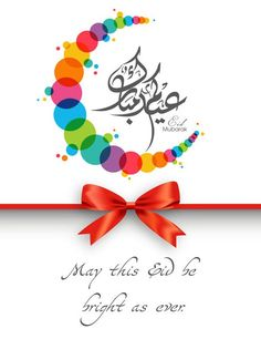 Ramadan Mubarak is the most sacrosanct month of the year in Islamic culture. Here is the best Ramadan Kareem Quotes, Wishes & Duas For this Holy Month. Eid Mubarak Status, Eid Mubarak Messages, Eid Mubarak Quotes, Eid Al Adha Wishes, Eid Al Adha Greetings, Eid Ul Adha Images, Eid Mubarak Images, Happy Eid Ul Fitr, Happy Eid Mubarak