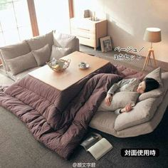 Kokatsu A Anese Invention That Combines Table Heater And Duvet What Great Idea