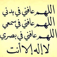 DesertRose,;,Yaa Rabb,;,