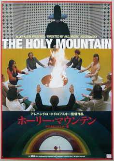 The Holy Mountain / B2 / 2010 re-release / Japan