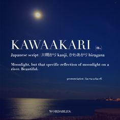 Japanese Words for Those Feelings You've Never Been Able to Explain